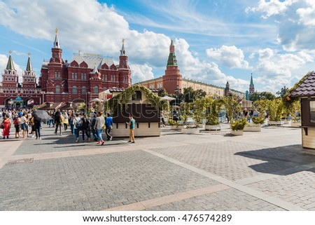MOSCOW, RUSSIA - AUGUST 16, 2016 -  pedestrian street about one km long in historical centre