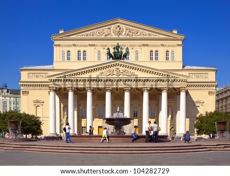 MOSCOW, RUSSIA - AUGUST 29: People before  Grand Theatre in August 29, 2011 in Moscow, Russia.  On 28 October 2011,  the Bolshoi was re-opened after renovation costing about $680 million