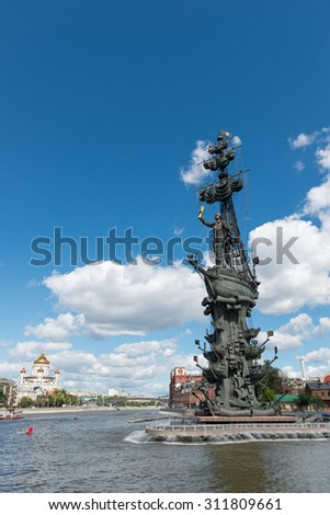 MOSCOW, RUSSIA - AUGUST 12, 2015: Peter the Great monument on Moskva river, Moscow