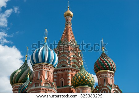 MOSCOW, RUSSIA - AUGUST 12, 2015: Saint Basil's Cathedral, Red Square