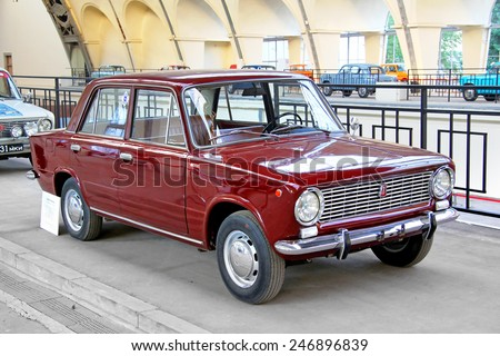 MOSCOW, RUSSIA - AUGUST 19, 2014: Soviet compact sedan car VAZ-2101 exhibited at the retro motor show in VDNKh. - stock photo