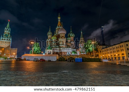 MOSCOW, RUSSIA, AUGUST 15, 2016 -  St. Basil's Cathedral and Spasskaya Tower of the Moscow Red Square