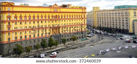 Moscow, Russia, August 31 2015:Traffic and people in front of Lubyanka.The Lubyanka is the popular name for the headquarters of the KGB  and affiliated prison on Lubyanka Square in Moscow, Russia.     - stock photo