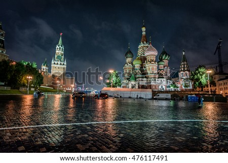 MOSCOW, RUSSIA - AUGUST 18, 2016 -  view of buildings lit up at night on Red Square
