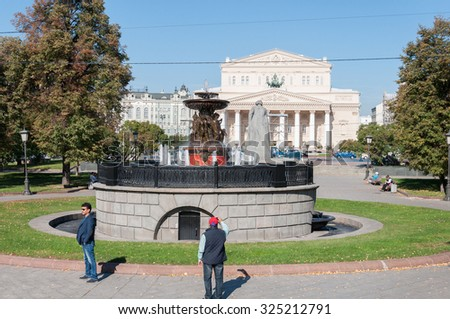 MOSCOW, RUSSIA - 21.09.2015. Bolshoi Theater on a Theater Square