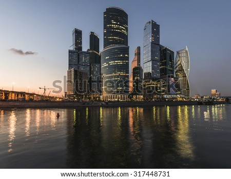 Moscow, Russia, Business center Moscow-city in the twilight.