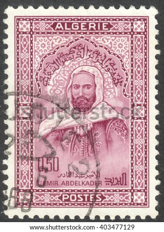 """MOSCOW, RUSSIA - CIRCA APRIL, 2016: a post stamp printed in ALGERIA shows a portrait of Emir Abdel Kader, the series """"Emir Abdel Kader"""", circa 1951 - stock photo"""