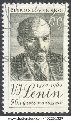 MOSCOW, RUSSIA - CIRCA APRIL, 2016: a post stamp printed in CZECHOSLOVAKIA shows a portrait of Lenin, devoted to the 90th Anniversary of the Birth of Lenin, circa 1960 - stock photo