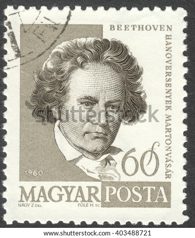MOSCOW, RUSSIA - CIRCA APRIL, 2016: a post stamp printed in HUNGARY shows a portrait of Ludwig van Beethoven, circa 1960 - stock photo