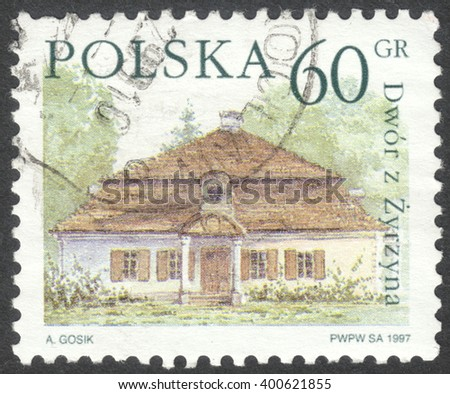 "MOSCOW, RUSSIA - CIRCA APRIL, 2016: a post stamp printed in POLAND shows a manor of Zyrzyn, the series ""Polish manor houses"", circa 1997"