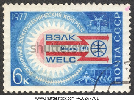 MOSCOW, RUSSIA - CIRCA APRIL, 2016: a post stamp printed in the USSR, dedicated to the World Electronics Congress, circa 1977 - stock photo