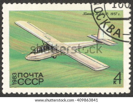 "MOSCOW, RUSSIA - CIRCA APRIL, 2016: a post stamp printed in the USSR shows a ""KAI-12"" plane, the series ""History of Soviet Gliders"", circa 1983 - stock photo"