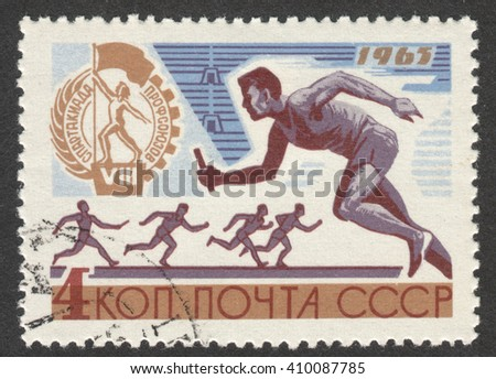 """MOSCOW, RUSSIA - CIRCA APRIL, 2016: a post stamp printed in the USSR shows a runner, the series """"The 8th Trade Unions Summer Spartakiad"""", circa 1965 - stock photo"""