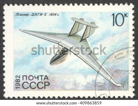 "MOSCOW, RUSSIA - CIRCA APRIL, 2016: a post stamp printed in the USSR shows a ""TsAGI-2"" plane, the series ""History of Soviet Gliders"", circa 1982 - stock photo"