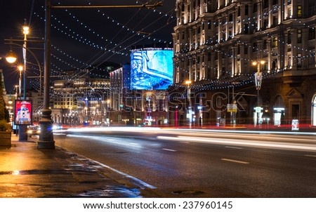 MOSCOW, RUSSIA - CIRCA DECEMBER 2014: evening illumination, New Year and Chrismass decorations at Tverskaya street with light trails from moving cars