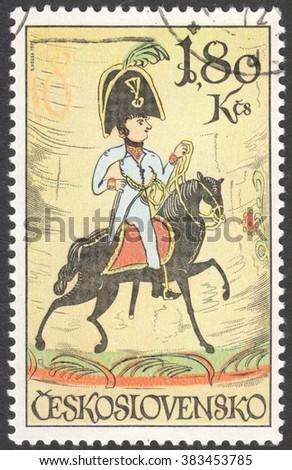 "MOSCOW, RUSSIA - CIRCA FEBRUARY, 2016: a post stamp printed in CZECHOSLOVAKIA shows a nobleman's guard, Bohemia, the series ""Horsemanship. Ceramics and Glass"", circa 1972"