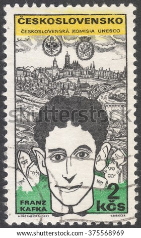 "MOSCOW, RUSSIA - CIRCA FEBRUARY, 2016: a post stamp printed in CZECHOSLOVAKIA shows a portrait of F.Kafka, the series ""UNESCO - Cultural Personalities of the 20th Cent. in Caricature"", circa 1969 - stock photo"