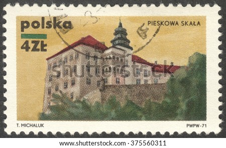 "MOSCOW, RUSSIA - CIRCA FEBRUARY, 2016: a post stamp printed in POLAND shows a castle Pieskowa Skala, the series ""Polish castles"", circa 1971"