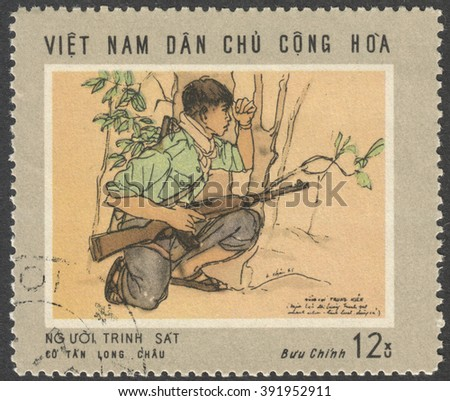 "MOSCOW, RUSSIA - CIRCA FEBRUARY, 2016: a post stamp printed in the NORTH VIETNAM, the series ""Land and People - Contemporary Paintings"", circa 1969 - stock photo"