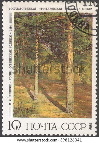 """MOSCOW, RUSSIA - CIRCA FEBRUARY, 2016: a post stamp printed in the USSR shows a painting """"Pine trees in the forest"""" by I.I. Shishkin, the series """"Russian Painting"""", circa 1986 - stock photo"""