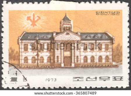 MOSCOW, RUSSIA - CIRCA JANUARY, 2016: a post stamp printed in the NORTH KOREA shows a party building, circa 1973