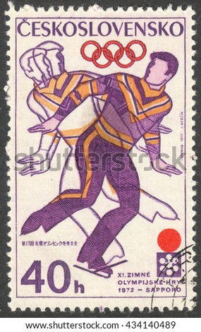 "MOSCOW, RUSSIA - CIRCA JUNE, 2016: a post stamp printed in CZECHOSLOVAKIA shows Figure Skating, the series ""Winter Olympic Games - Sapporo, Japan"", circa 1972 - stock photo"