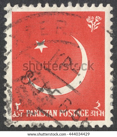 MOSCOW, RUSSIA - CIRCA JUNE, 2016: a post stamp printed in PAKISTAN shows Star and Crescent Moon, circa 1961. - stock photo