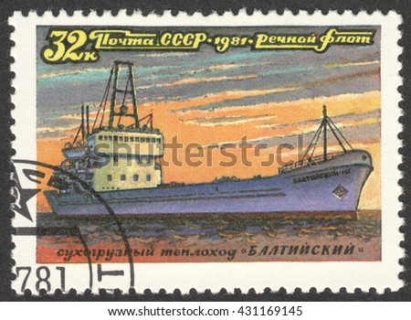 "MOSCOW, RUSSIA - CIRCA JUNE, 2016: a post stamp printed in the USSR shows the ""Baltyisky"" dry cargo ship, the series ""Ships - River Fleet of the USSR"", circa 1981 - stock photo"