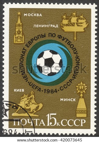 MOSCOW, RUSSIA - CIRCA MAY, 2016: a post stamp printed in the USSR dedicated to the European Youth Football Championship, circa 1984 - stock photo