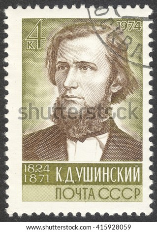 MOSCOW, RUSSIA - CIRCA MAY, 2016: a post stamp printed in the USSR dedicated to the 150th Birth Anniversary of K.D.Ushinsky, circa 1974 - stock photo