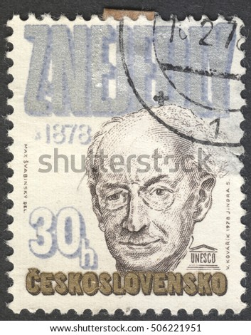 MOSCOW, RUSSIA - CIRCA OCTOBER, 2016: a post stamp printed in CZECHOSLOVAKIA, dedicated to the 100th Birth Anniversary of Z. Nejedly, circa 1978