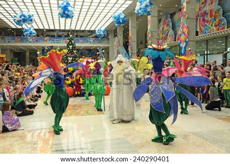 MOSCOW, RUSSIA - DEC 27, 2014: Children's Christmas show in State Kremlin Palace in Moscow Kremlin. The audience entertained before the theatre plays - stock photo