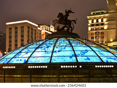 MOSCOW, RUSSIA - DEC 6, 2014:Fountain Clock World is dome of underground shopping mall. On top of glass cupola is monument to Saint George Victorious and Dragon, whose author is sculptor Tsereteli - stock photo