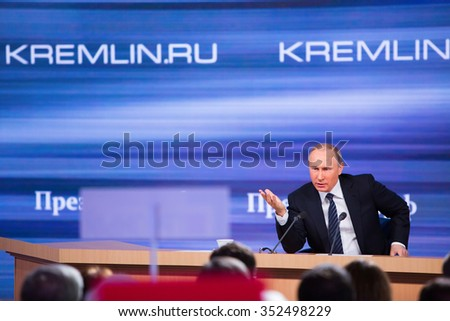 MOSCOW, RUSSIA - DEC 17: The President of the Russian Federation Vladimir Vladimirovich Putin an annual press conference in Center of international trade in Moscow on 17 of December 2015, Russia - stock photo