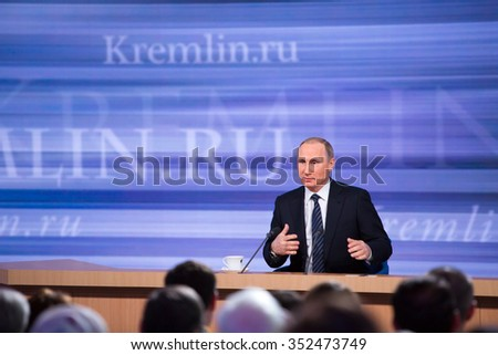 MOSCOW, RUSSIA - DEC 17: The President of the Russian Federation Vladimir Vladimirovich Putin at his annual press conference in Center of international trade in Moscow on December 17, 2015 in Moscow, Russia - stock photo