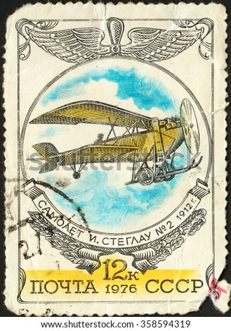 """MOSCOW, RUSSIA - DECEMBER, 2015: a post stamp printed in the USSR shows the Airplane Steglau No 2, 1912 , the series """"History of Russian Aircraft"""", circa 1976 - stock photo"""