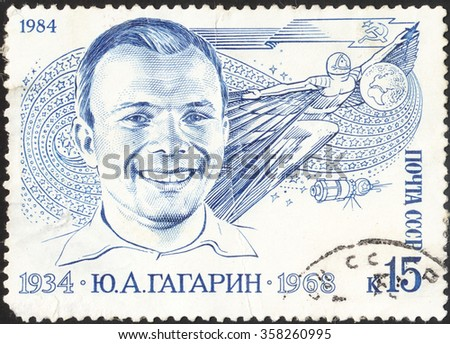 MOSCOW, RUSSIA - DECEMBER, 2015: a stamp printed in the USSR shows  portrait of famous Soviet pilot and cosmonaut Yuri Gagarin, devoted to the 50th Anniversary of the Birth of Yuri Gagarin, circa 1984 - stock photo