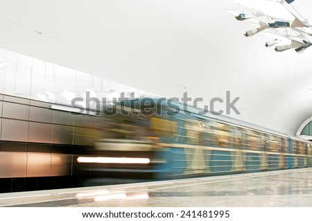 MOSCOW, RUSSIA - DECEMBER 18, 2014: Arriving train at Metro station Troparevo in Moscow, Russia. Troparevo was opened 08 December 2014  - stock photo