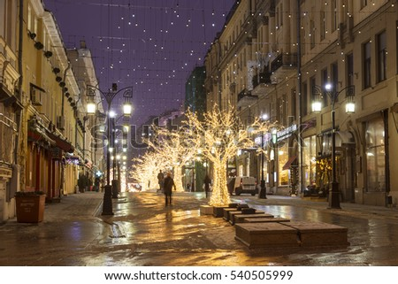 MOSCOW, RUSSIA - DECEMBER 20, 2016: Christmas decoration Kamergersky lane, Moscow, Russia