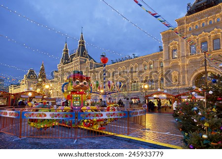MOSCOW, RUSSIA - DECEMBER 22, 2014: Christmas fair in the center of Moscow, Red square, Russia - stock photo