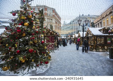 MOSCOW, RUSSIA - DECEMBER 31, 2014: Christmas fair in the center of Moscow, Russia - stock photo