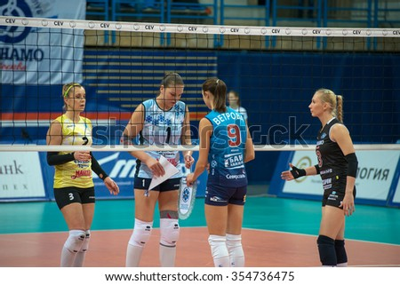 MOSCOW, RUSSIA - DECEMBER 2, 2015: Greeting the team captains before the game on women's Rissian volleyball Championship game Dynamo (MSC) vs Dynamo (KZN) at the Luzhniki stadium in Moscow, Russia - stock photo