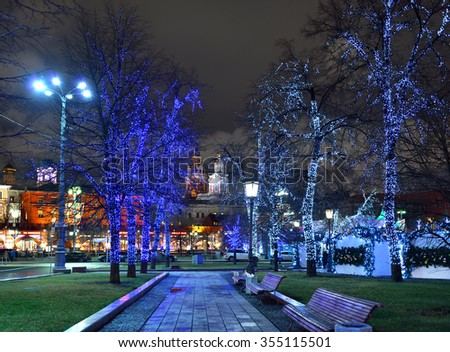 MOSCOW, RUSSIA - DECEMBER 22, 2015: Holiday Park on Revolution Square before Christmas