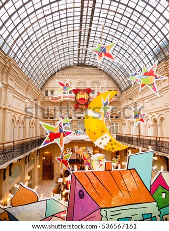 MOSCOW, RUSSIA, 10 DECEMBER 2016 - Interior of the GUM (Main Department Store) with Christmas decorations. Moscow, Russia.