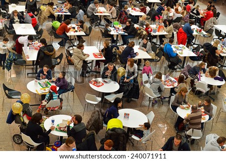MOSCOW, RUSSIA - DECEMBER 21, 2014:MEGA is new concept for shopping center.In complex there are numerous cafes and restaurants for all tastes, where you can drink coffee with friends or dine as family - stock photo