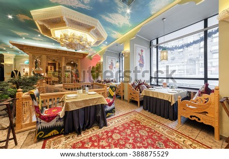 Luxury living room nice decoration stock photo 166101215 for 3d cuisine deluxe