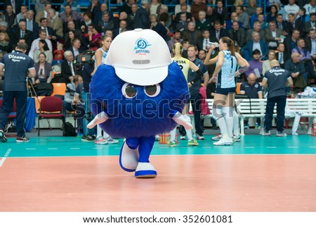 MOSCOW, RUSSIA - DECEMBER 2, 2015: The symbol of the club Dynamo (MSC) 3 while playing on women's Rissian volleyball Championship game Dynamo (MSC) vs Dynamo (KZN) at the Luzhniki Moscow, Russia
