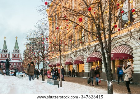 Moscow, Russia - December 27, 2014: Tourists walking near GUM and Red Square. Moscow's main square, situated between the Moscow Kremlin and China Town - stock photo