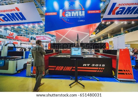 "MOSCOW, RUSSIA, Expocentre - MAY 15-19, 2017: 18th international specialized exhibition ""Equipment, instruments and tools for Metalworking industry"". Booth display metal cutting machines company KAMI"