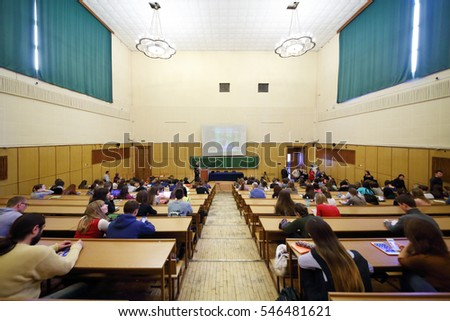 MOSCOW, RUSSIA - FEB 17, 2016: Big classroom and many students at lecture - Sciences in University of Moscow, Latest achievements. at Faculty of journalism in Lomonosov moscow state university